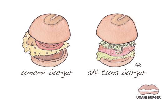 umami_burger