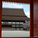 kyoto : imperial palace