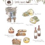 la eat : little next door